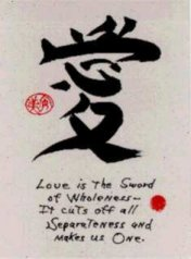 Love is the Sword of Truth and Compassion